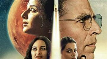 Khabar Odisha:Entertainment--bollywood-mission-mangal-trailer-released-starring-akshay-kumar-vidya-balan-taapsee-pannu-sonakshi-sinha