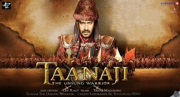 Khabar Odisha:Entertainment--bollywood-odisha-film-tanhaji-the-unsung-warrior-trailer-review-ajay-devgan-saif-ali-khan-kajol