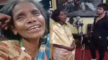 Khabar Odisha:Entertainment--bollywood-odisha-ranu-mondal-lata-mangeshkar-song-video-viral-from-kolkata-now-recorded-song-for-himesh-reshammiya-film-latest-instagram-video