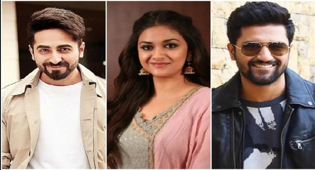Khabar Odisha:Entertainment--national-odisha-national-film-awards-announced-and-winners-list