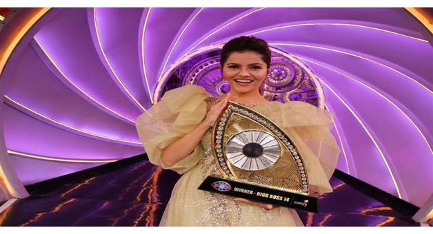 Khabar Odisha:Entertainment-Bigg-boss-14-winner-Rubina-Dilaik-wins-trophy-Rahul-first-runner-up-show-complete