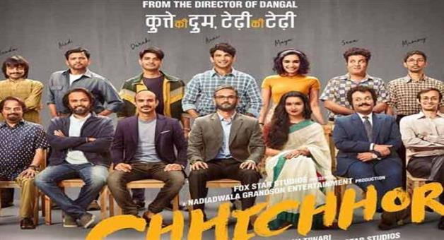 Khabar Odisha:Entertainment-Bollywood-Odisha-chhichhore-box-office-collections-day-9-sushant-singh-rajput-film-unaffected-by-ayushmann-dream-girl