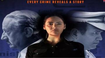 Khabar Odisha:Entertainment-Odisha-anupam-kher-starrer-one-day-trailer-is-out-now