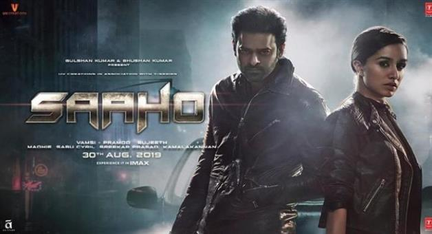 Khabar Odisha:Entertainment-Odisha-saaho-full-movie-leaked-online-by-tamilrockers-within-hours-of-india-release