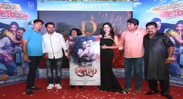 Khabar Odisha:Entertainment-Ollywood-odisha-film-chakrabyuh-poster-released