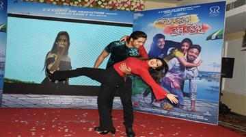 Khabar Odisha:Entertainment-Ollywood-odisha-dilbole-Zeena-Rudra