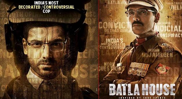 Khabar Odisha:Entertainment-bollywood-john-abraham-starrer-batla-house-teaser-is-out-now