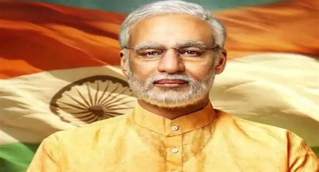 Khabar Odisha:Entertainment-bollywood-election-commission-stalls-release-of-pm-narendra-modi-biopic