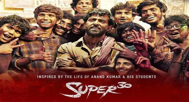 Khabar Odisha:Entertainment-bollywood-odisha-hrithik-roshans-super-30-release-date-has-been-finalized