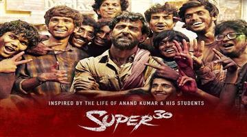 Khabar Odisha:Entertainment-bollywood-odisha-hrithik-roshans-super-30-release-date-has-been-finalized