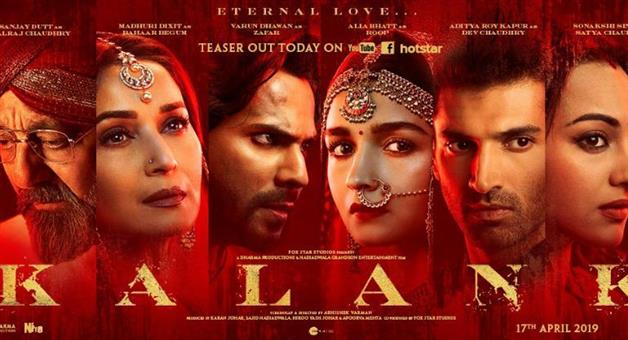 Khabar Odisha:Entertainment-bollywood-odisha-varun-dhawan-alia-bhatt-madhuri-dixit-kalank-song-ghar-more-pardesiya-release-today
