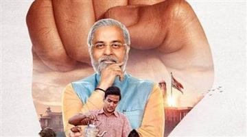Khabar Odisha:Entertainment-bollywood--now-election-commission-banned-prime-minister-narendra-modi-web-series-