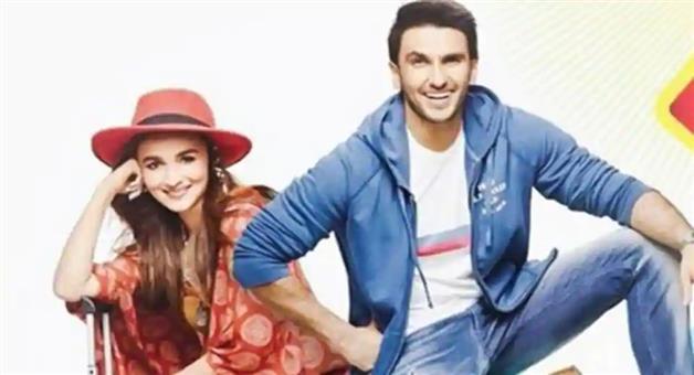 Khabar Odisha:Entertainment-bollywood-odisha-Gully-boy-movie-release-in-14th-february