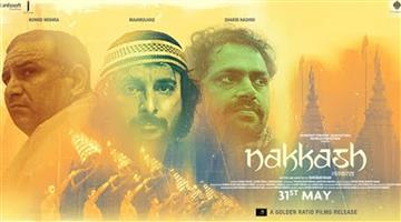 Khabar Odisha:Entertainment-bollywood-odisha-watch-trailer-of-film-nakkash-viral-on-social-media