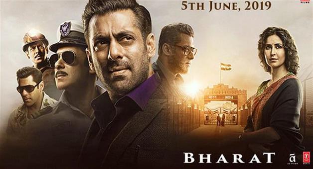 Khabar Odisha:Entertainment-bollywood-Odisha-bharat-box-office-collection-day-4-salman-khan-katrina-kaif-film-estimate-earning