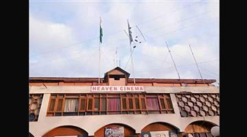 Khabar Odisha:Entertainment-film-CRPF-revives-Heaven-cinema-hall-after-28-years-in-Anantnag