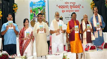 Khabar Odisha:Exam-Warriors-Book-inauguration
