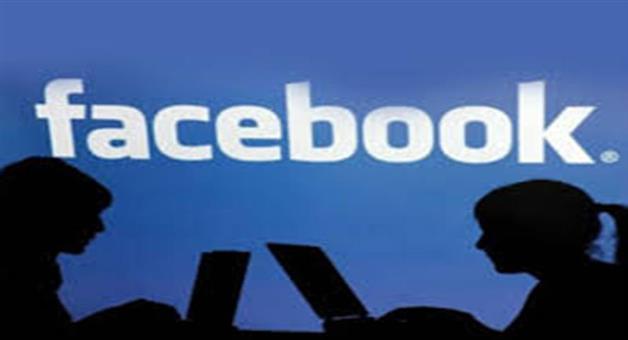 Khabar Odisha:Facebook-love-young-man-arrested