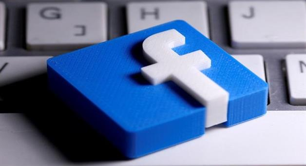 Khabar Odisha:Facebook-will-provide-loans-to-small-and-medium-sized-businesses-in-200-cities-in-India