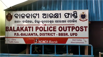 Khabar Odisha:Fake-vigilance-officer-arrested-in-Khurda