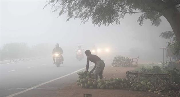 Khabar Odisha:Fogg-in-odisha