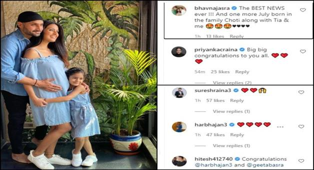 Khabar Odisha:For-the-second-time-Harbhajan-Singh-his-wife-and-son-are-healthy