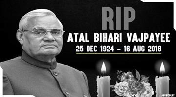Khabar Odisha:Former-Prime-Minister-Atal-bihari-vajpayee-died-at-the-age-Of-93
