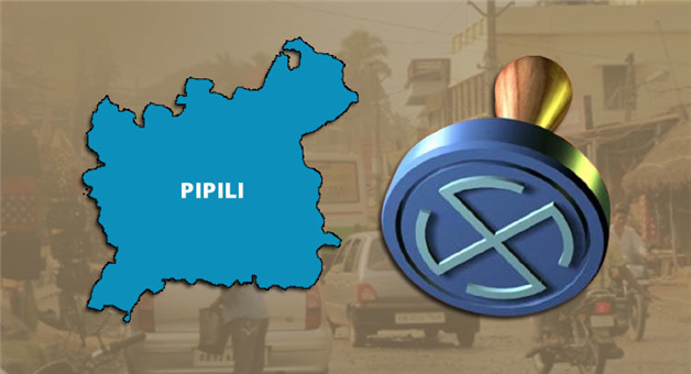 Khabar Odisha:From-today-activists-will-go-from-door-to-door-to-vote-for-the-Jamib-Pipili-by-election