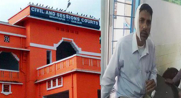 Khabar Odisha:Ganjam-lawyer-association-cease-work