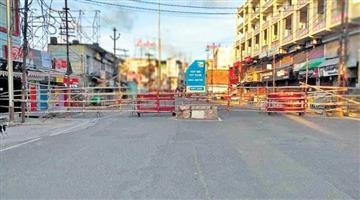 Khabar Odisha:Ganjam-shut-down-from-4-pm-to-6-am