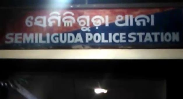 Khabar Odisha:Girl-student-who-was-set-on-fire-by-her-classmate-dies-in-Bhubaneswar