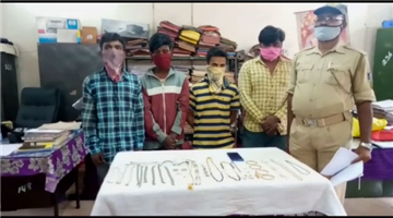Khabar Odisha:Gold-and-silver-jewelry-worth-Rs-3-lakh-seized-four-arrested