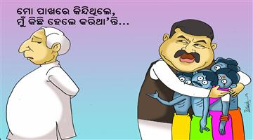 Khabar Odisha:Gumudumaha-Cartoon-2