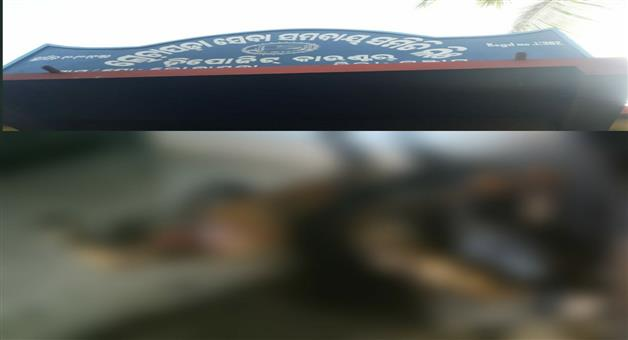 Khabar Odisha:Half-burnt-dead-body-of-secretary-of-cooperative-society-in-Lochapada-under-Sadar-Police-limits-in-Berhampur
