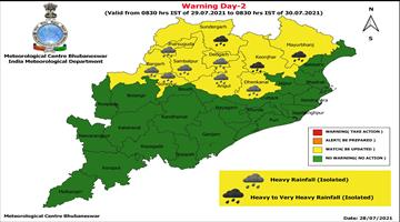Khabar Odisha:Heavy-rains-are-expected-in-most-parts-of-different-districts-of-North-Odisha-due-to-low-pressure