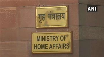 Khabar Odisha:Home-Ministry-approves-establishment-of-three-additional-branches-of-NIA-in-Imphal-Chennai-and-Ranchi