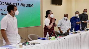 Khabar Odisha:I-am-Sonia-Gandhi-the-full-time-president-of-the-Congress