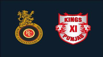 Khabar Odisha:IPL-2020-Kings-XI-Punjab-and-Royal-Challengers-Bangalore-will-face-off-today