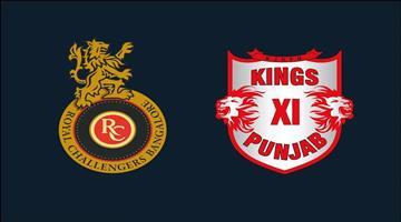 Khabar Odisha:IPL-2020-Kings-XI-Punjab-and-Royal-Challengers-Bangalore-will-face-off-today