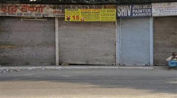 Khabar Odisha:In-Balangir-the-shops-and-markets-will-be-closed-from-September-25-to-October-1