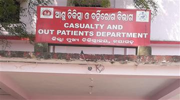 Khabar Odisha:In-Nayagarh-district-7-corona-cases-were-detected-6-migrants-while-one-of-the-staff-nurses-was-positively-diagnosed