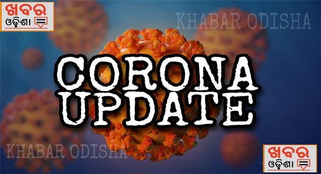 Khabar Odisha:In-the-last-24-hours-32695-new-corona-cases-have-been-identified-in-the-country