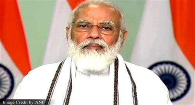 Khabar Odisha:Indias-education-policy-for-the-future-is-shaped-by-the-vision-of-the-future-world---Prime-Minister-Narendra-Modi
