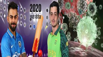 Khabar Odisha:Indias-remaining-two-ODIs-against-the-Proteas-in-Lucknow--Kolkata-has-been-called-off