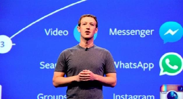 Khabar Odisha:International-Business-mark-zuckerberg-says-facebook-is-the-fifth-column