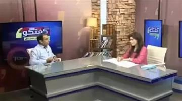 Khabar Odisha:International-Odisha-pakistani-anchor-trolls-for-confusing-apple-inc-with-fruit