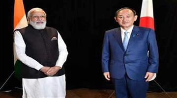 Khabar Odisha:International-PM-Modi-meeting-with-Japanese-PM-Yoshihide-Suga-and-Australian-PM-Morrison