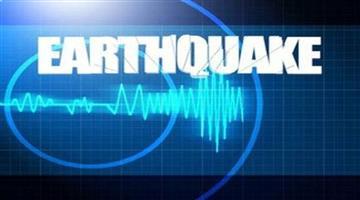 Khabar Odisha:International-Strong-quake-jolts-northwest-Japan-no-major-damage-reported