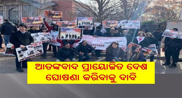 Khabar Odisha:International-US-veterans-join-Indian-Americans-in-protest-against-Pakistan-in-Washington-DC