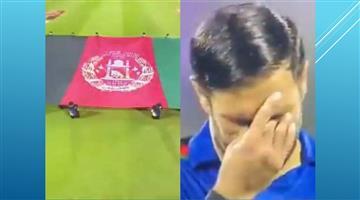 Khabar Odisha:International-Video-Afghanistan-cricket-team-sings-national-anthem-before-T20-match